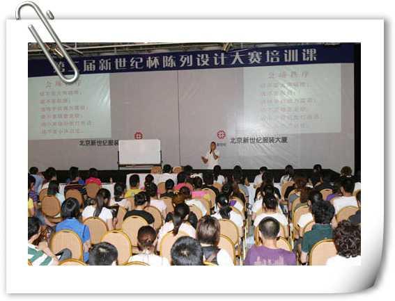九派机构设计总监,中心陈列培训课程主讲讲师