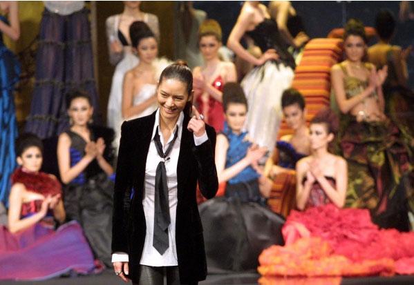 中国服装设计师协会培训中心——领航时尚
